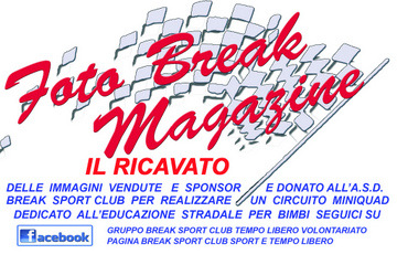 break_ricavato-1